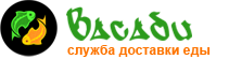 Васаби